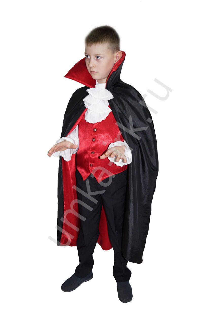 Детский Костюм Для Хэллоуина