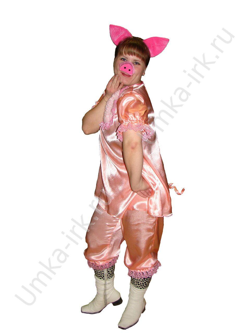Как сделать костюм свиньи фото