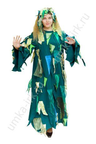 Как своими руками сшить костюм кикиморы