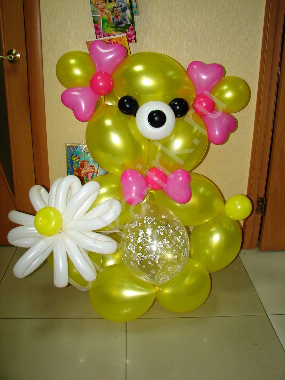 Подарок ко дню рождения из шариков