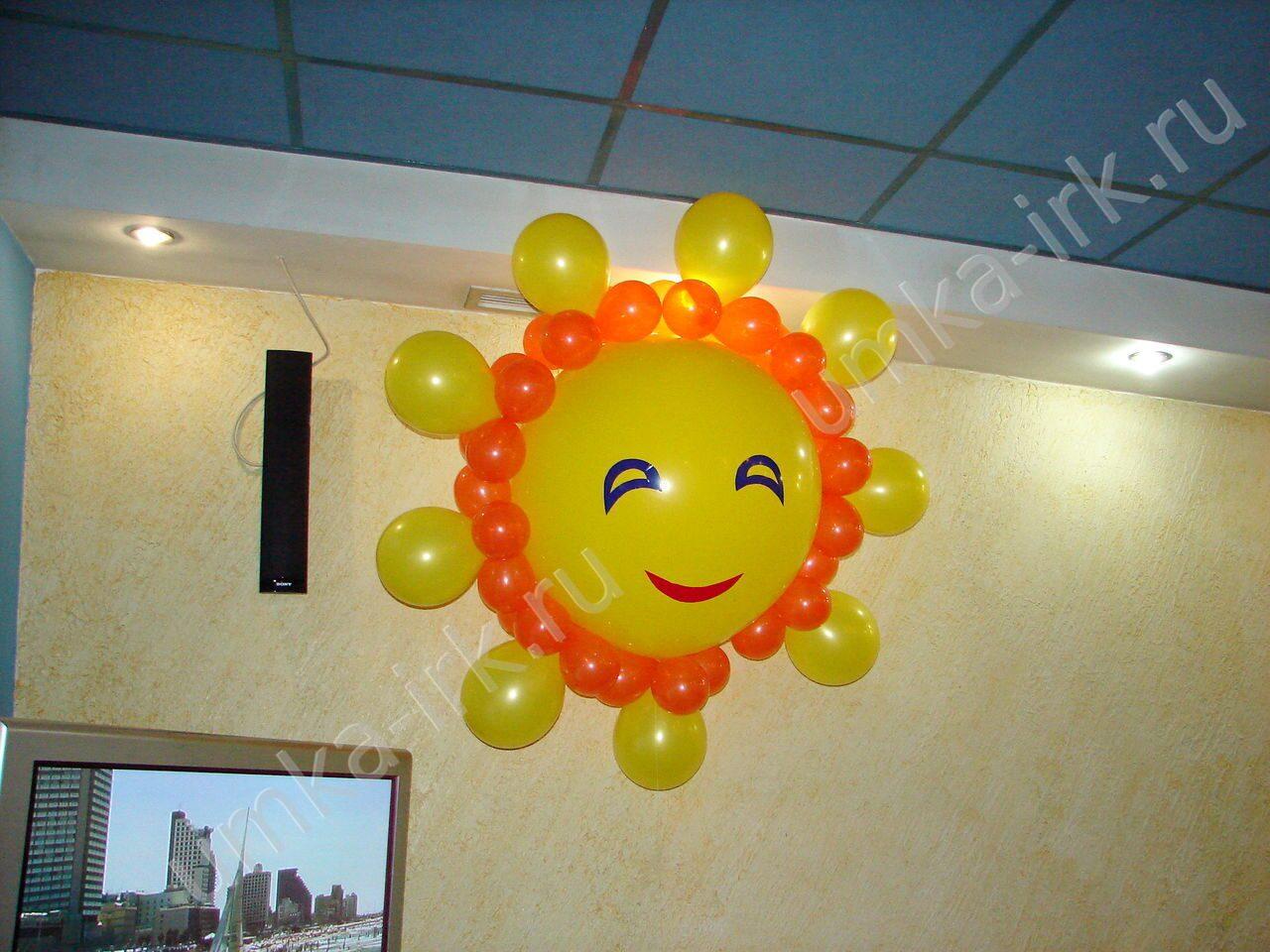 Солнце из шаров своими руками