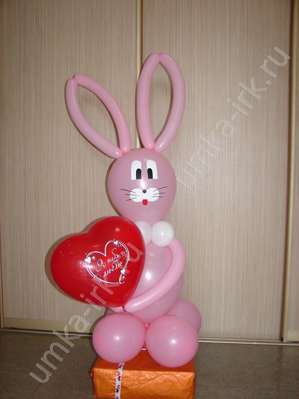 Фигура зайца из воздушных шаров своими руками