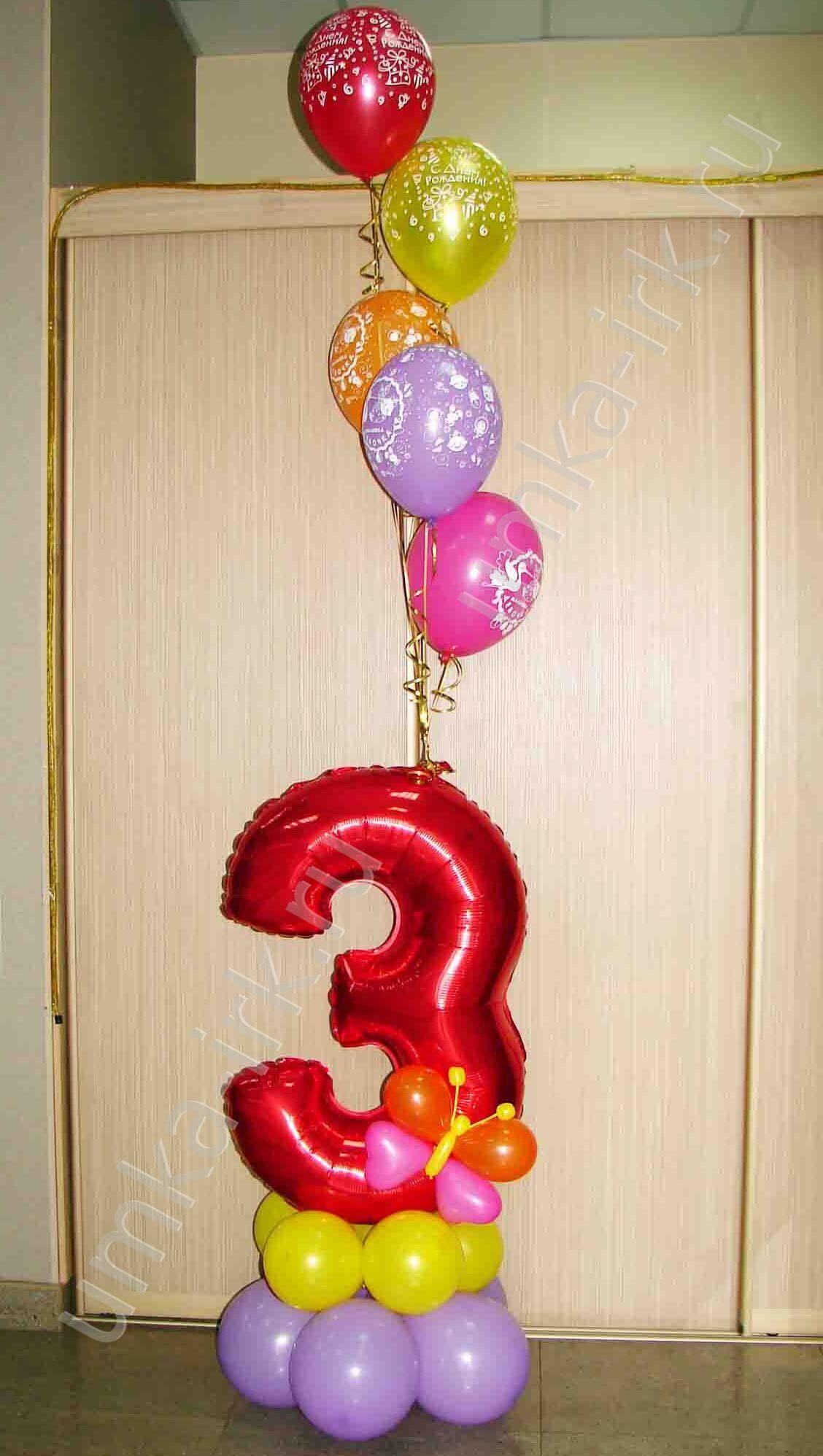 Сегодня делаем цифру 2 двойку из воздушных шаров своими руками.